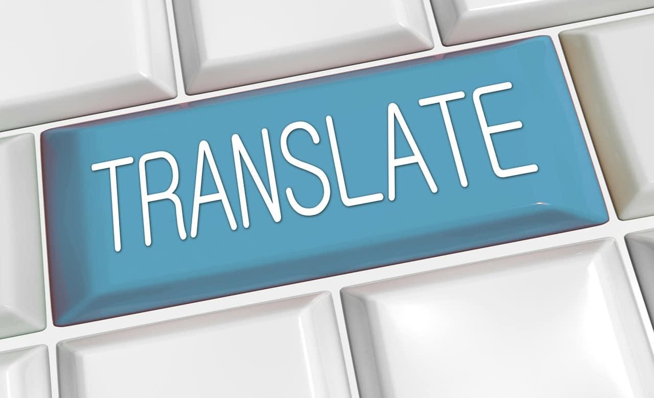Photo of Plesk: Horde-Webmail auf Deutsch umstellen