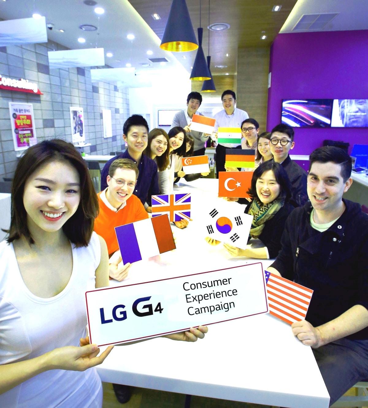 Photo of LG sucht 4.000 Tester für das LG G4!