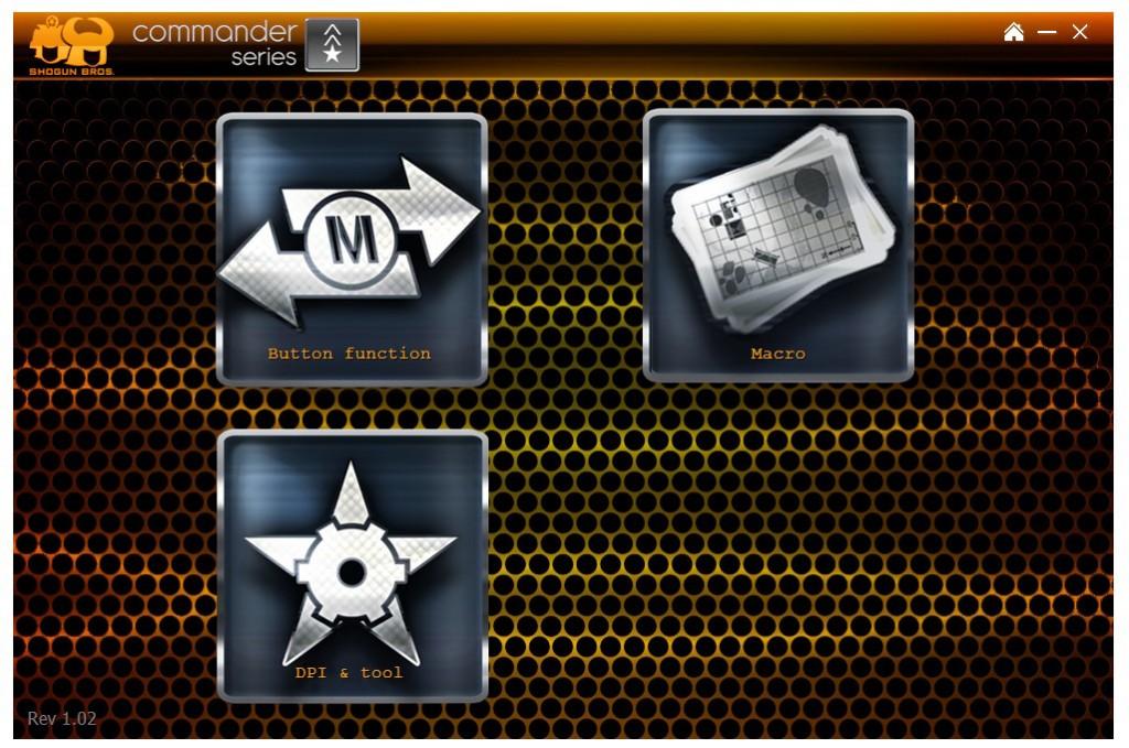 Shogun Bros. Ballista MK-I Software 1