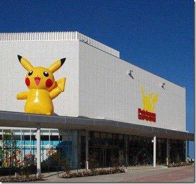 Photo of Die Pokémon Arena öffnet bald Ihre Pforten in Japan