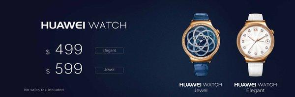 Huawei Watch Jewel & Elegant Preis