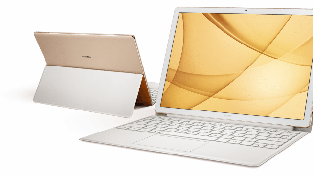 matebook e kv gold landscape 640x360 - MateBook X, MateBook E & MateBook D: Huawei präsentiert sein erstes Notebook
