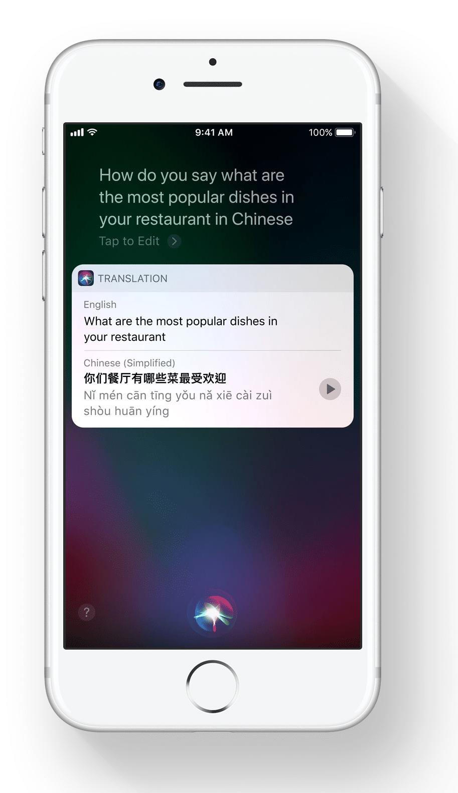 Apple präsentiert iOS 11 mit vielen kleinen Änderungen