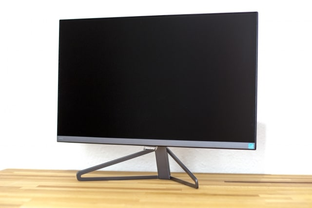 Das Display des Philips 245C7QJSB