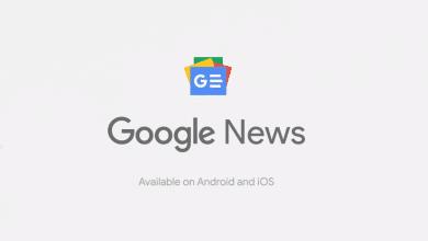Photo of Google Kiosk wird in Google News integriert