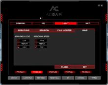 ACGAM G402 Beleuchtungseinstellungen