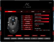 ACGAM G402 Allgemeine Einstellungen