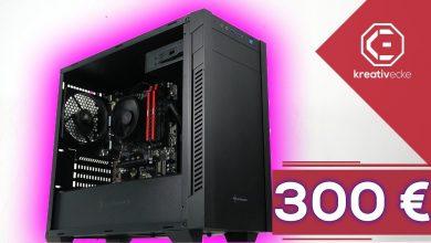 Photo of Ein Gaming-PC für 300 Euro? So könnte er aussehen!