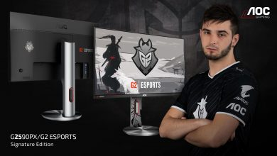 Photo of G2 Esports Signature Edition – der neue Gaming-Monitor G2590PX/G2 von AOC