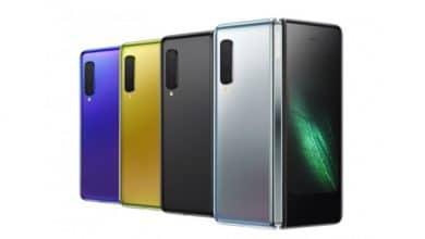 Photo of Faltbares Samsung Galaxy Fold ab Mai für 2.000 Euro erhältlich