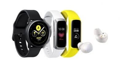 Photo of Samsung: Neue Wearables vorgestellt