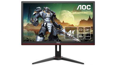 Bild von AOC G2868PQU: Neuer 4K-Gaming-Monitor mit HDR