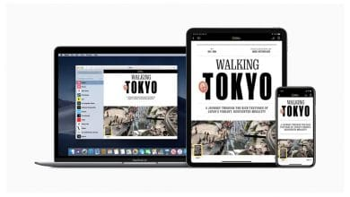 Photo of Apple News+ Magazines and Newspapers for $10 a Month