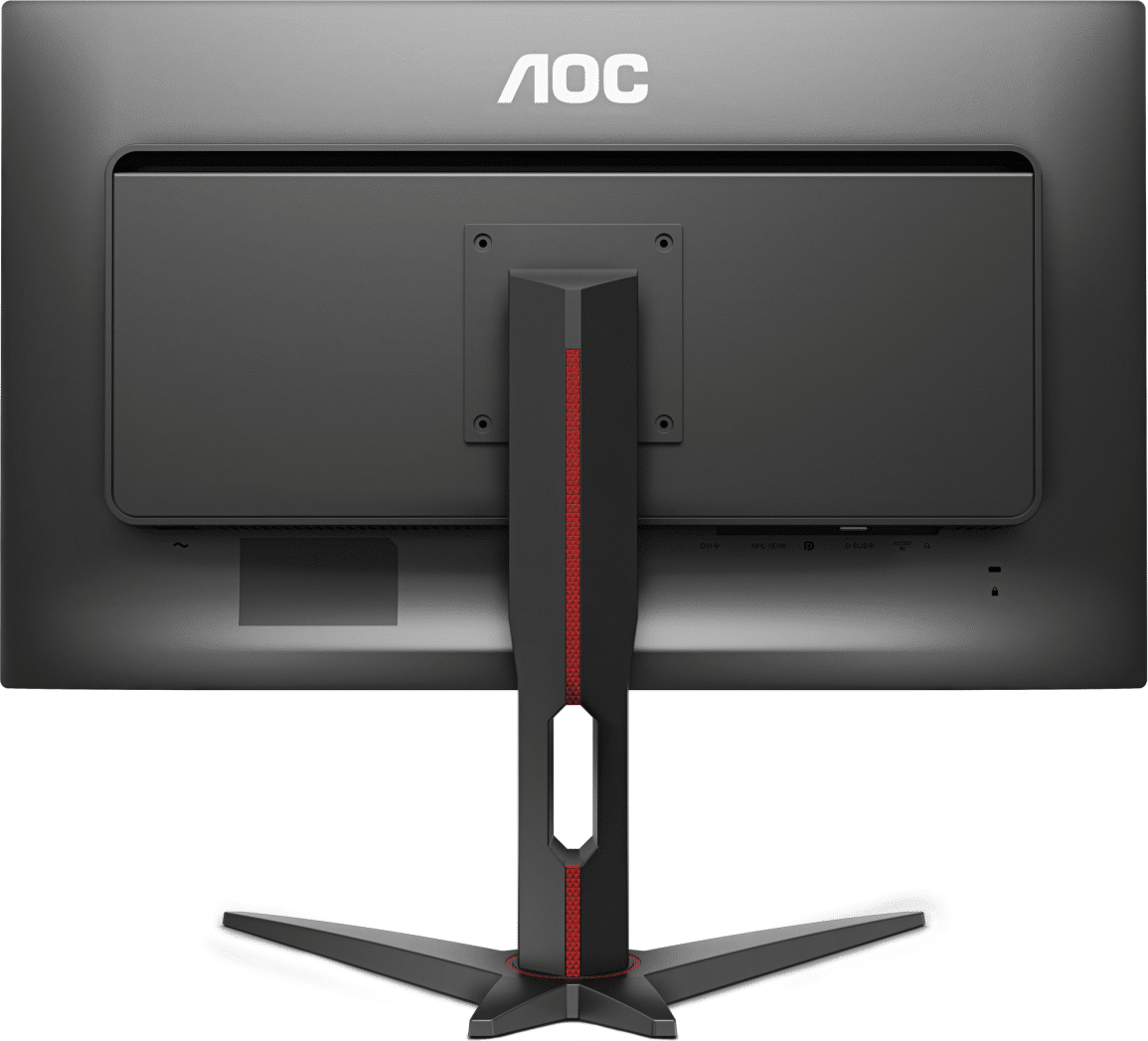 AOC G2868PQU: New 4K Gaming Monitor with HDR