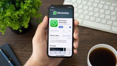 Photo of Sicherheitslücke bei WhatsApp entdeckt