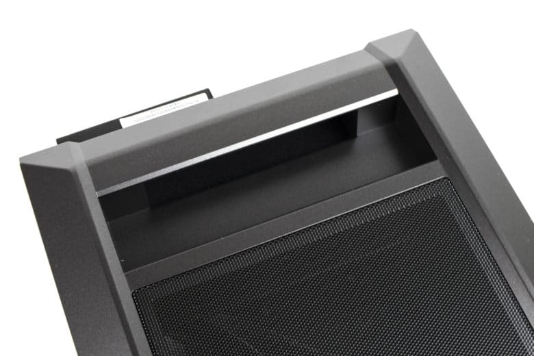 Carrying handle of the Cooler Master MasterCase H100