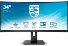 Photo of Philips 346B1C – 34-inch 100 Hz Curved Monitor Introduced