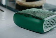 Photo of Teufel Boomster Go: Neuer kompakter Lautsprecher von Teufel