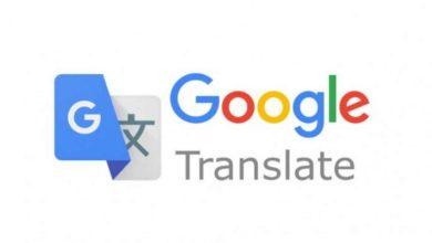 Bild von Google Translate: Nun können Reden auch in Echtzeit übersetzt werden