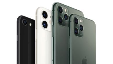 Bild von Apple möchte iPhones in Mexiko produzieren