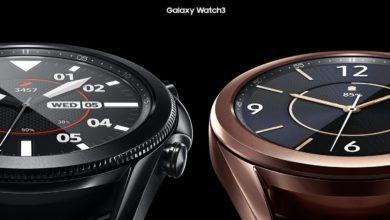 Bild von Samsung: Galaxy Watch 3 erhält erstes Update