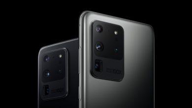 Bild von Samsung: Smartphone-Ortung jetzt auch offline möglich