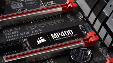 Bild von Corsair präsentiert neue SSD-Serie MP400